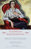 Khodasevich_front_for_email.jpg