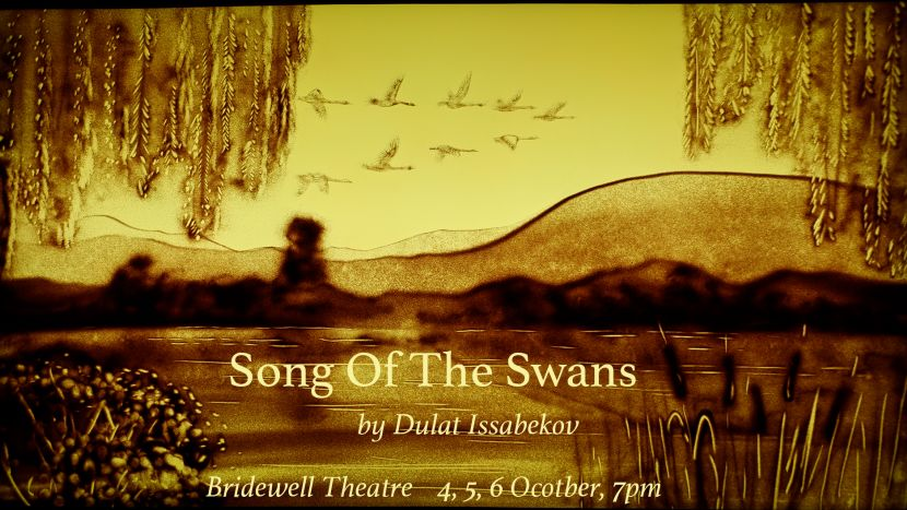 Song.of.swans.London